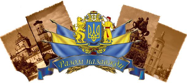 ofcyn-vihdn-ta-svyatkov-dn-u-schn-2016-roku-v-ukrayin-zavantazhiti-kalendar_707