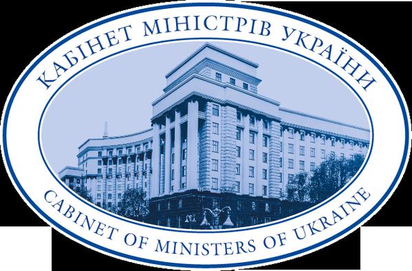 Cabinet_of_Ukraine