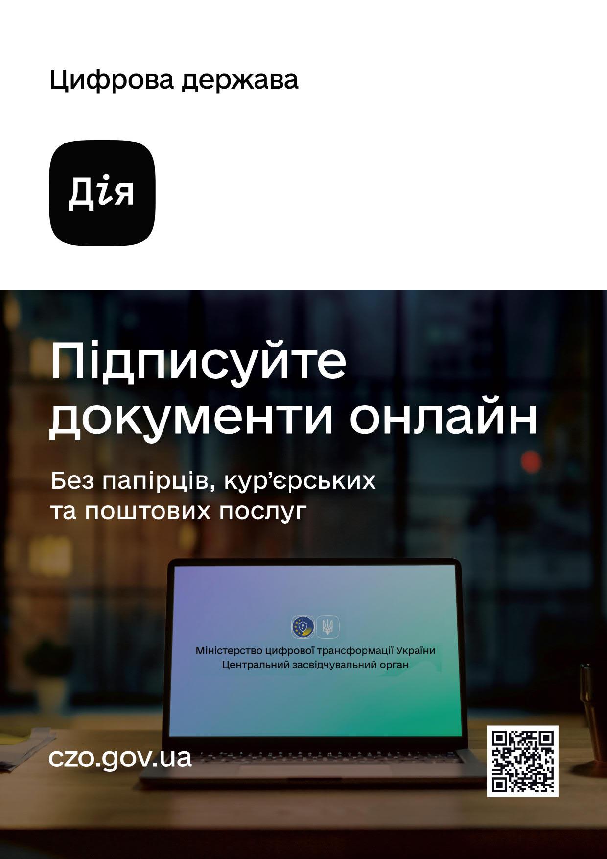 Постер 1. А4_1