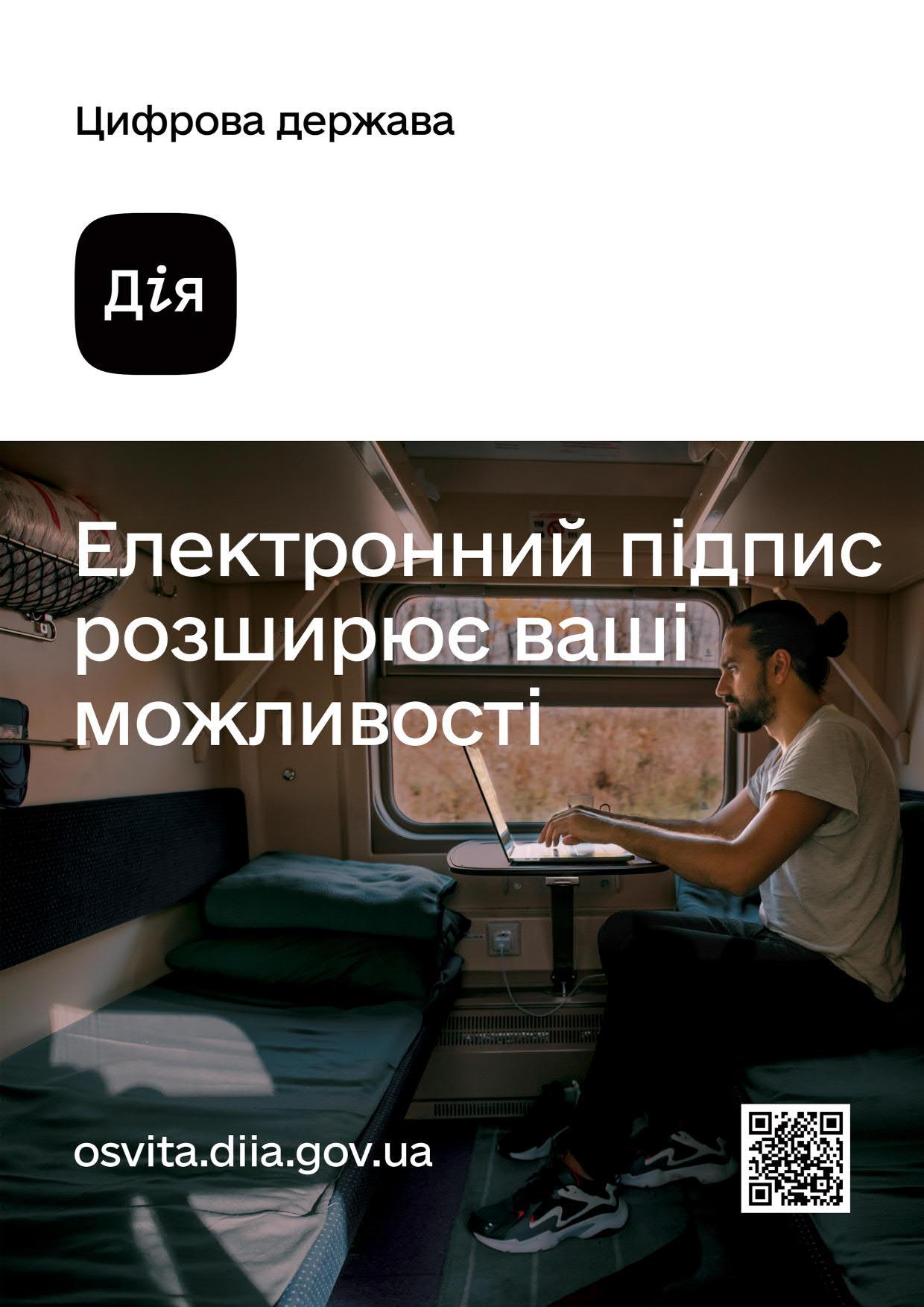 Постер 2. А4_1