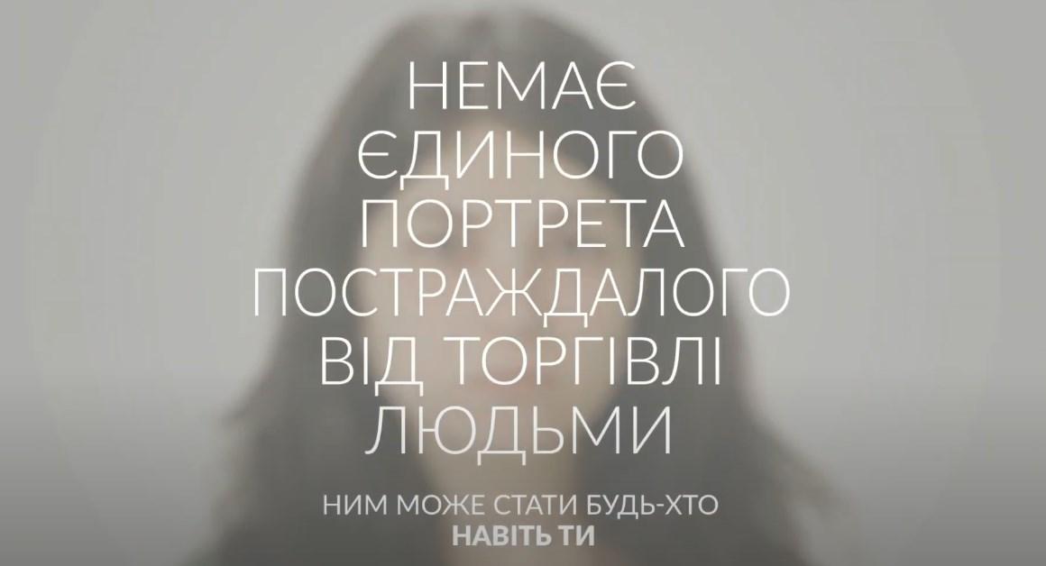 torgivlya-lyudmy-navit-ty-skrinshot-28-07-2021